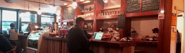 cafe inside